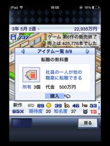 IMG_0162