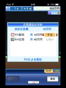 IMG_0364
